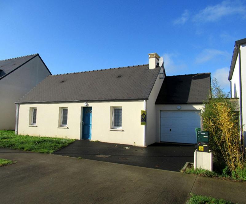Vente maison / villa Blain 174900€ - Photo 1