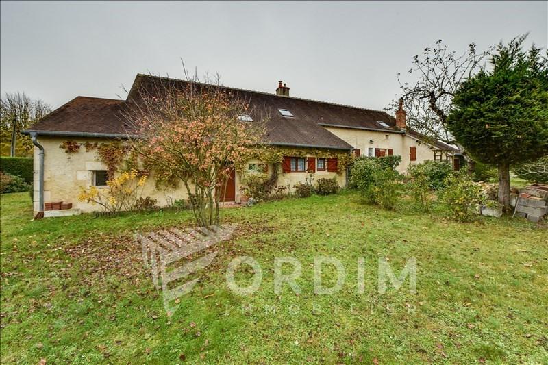 Vente maison / villa Sancerre 122000€ - Photo 13