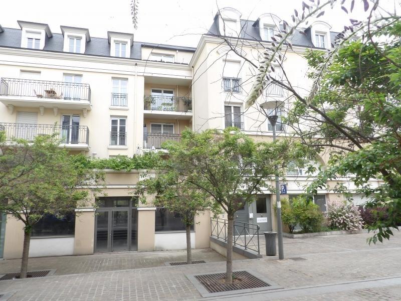 Продажa квартирa Noisy le grand 269000€ - Фото 6