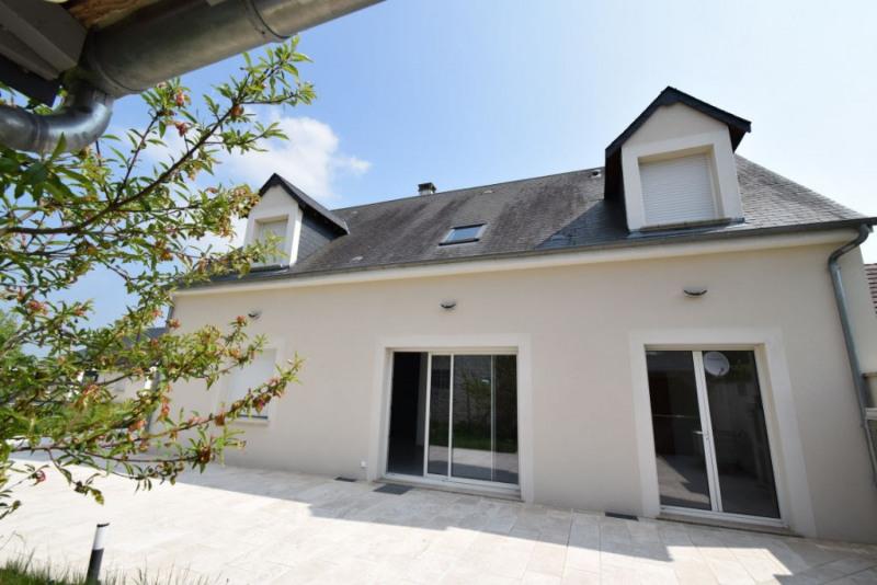 Vente maison / villa La chaussee saint victor 300100€ - Photo 1