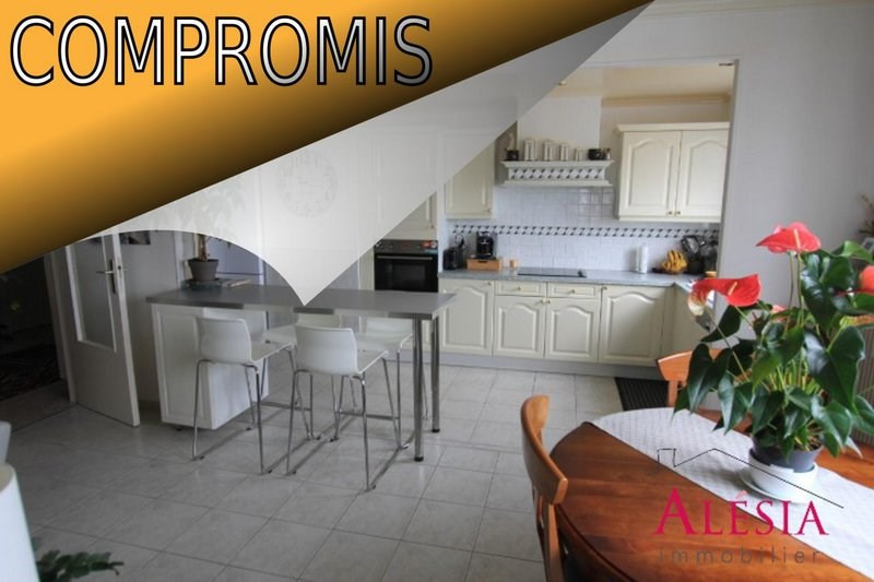 Vente appartement Châlons-en-champagne 93 440€ - Photo 6