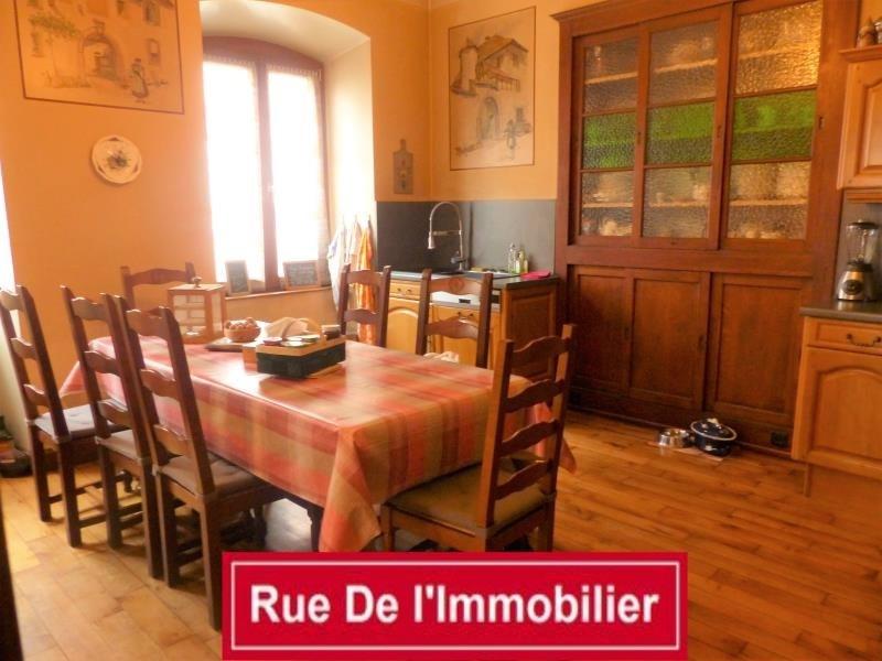 Sale house / villa Neuwiller-les-saverne 202350€ - Picture 6