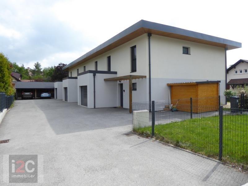 Venta  casa Divonne les bains 754000€ - Fotografía 8