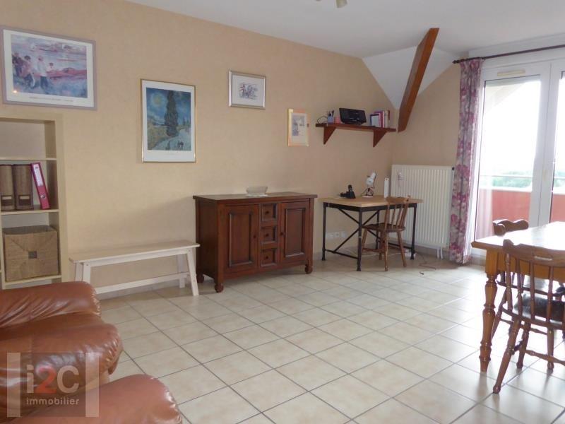 Vendita appartamento St genis pouilly 230000€ - Fotografia 2