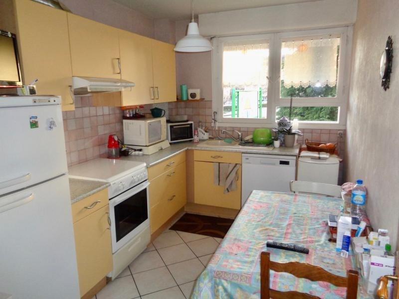 Sale apartment Limoges 98000€ - Picture 5