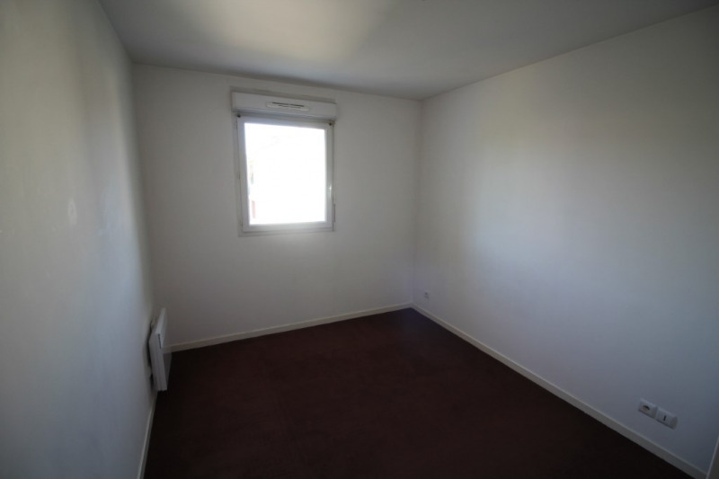 Vente appartement Meaux 159 500€ - Photo 5