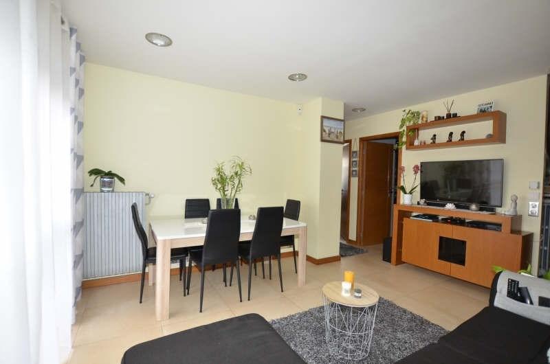 Vente appartement Bois d'arcy 210000€ - Photo 1