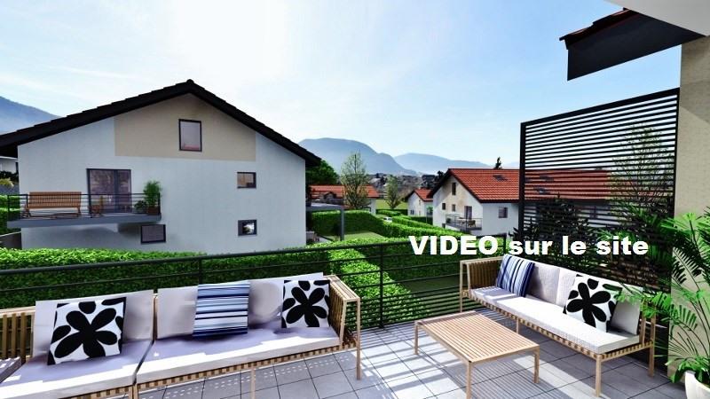 Vente appartement Villaz 344000€ - Photo 1