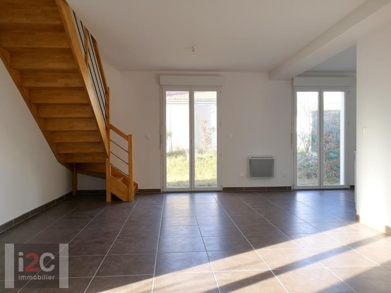 Vente appartement St genis pouilly 365 000€ - Photo 1
