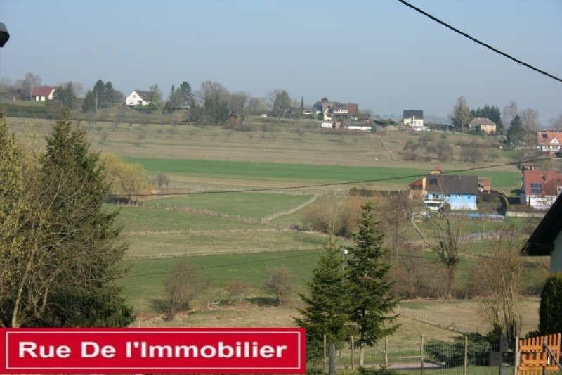 Vente terrain Cosswiller 135 000€ - Photo 2