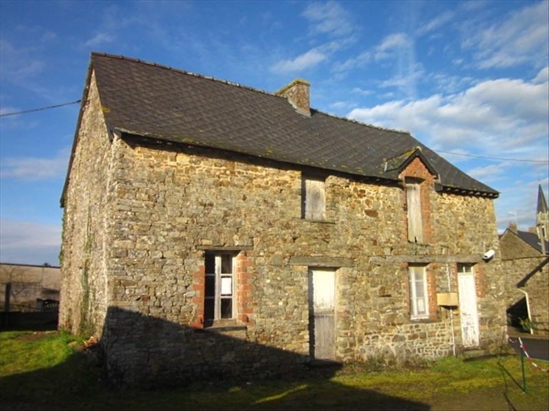 Vente maison / villa Bain de bretagne 44000€ - Photo 1