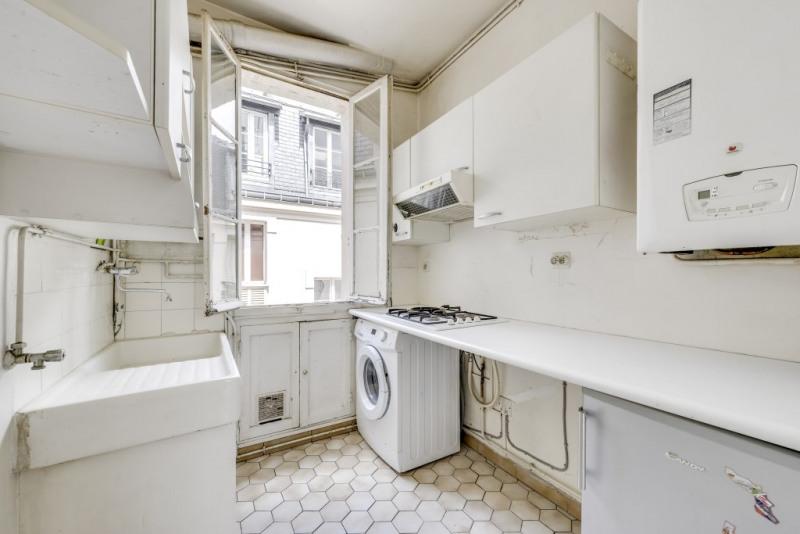 Sale apartment Paris 17ème 600000€ - Picture 5