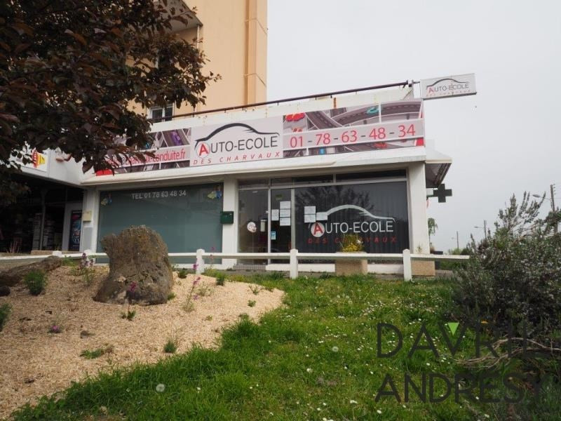 Location local commercial Andresy 900€ HT/HC - Photo 3