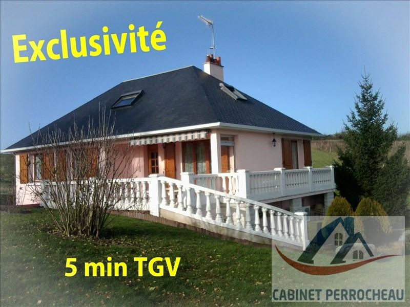 Vente maison / villa Montoire sur le loir 254000€ - Photo 1