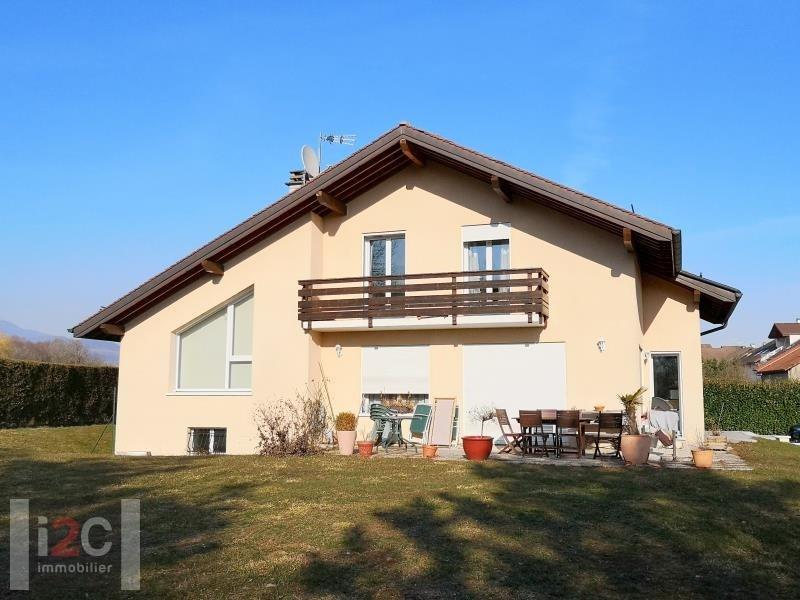 Vente maison / villa Cessy 795000€ - Photo 1