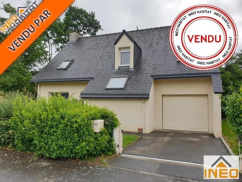 Vente maison / villa St gilles 267520€ - Photo 1