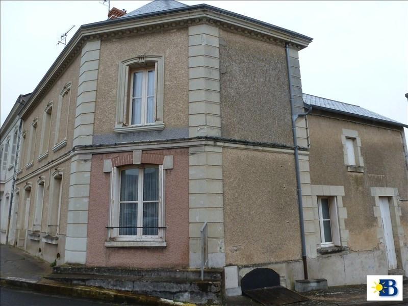 Vente maison / villa Naintre 71000€ - Photo 8