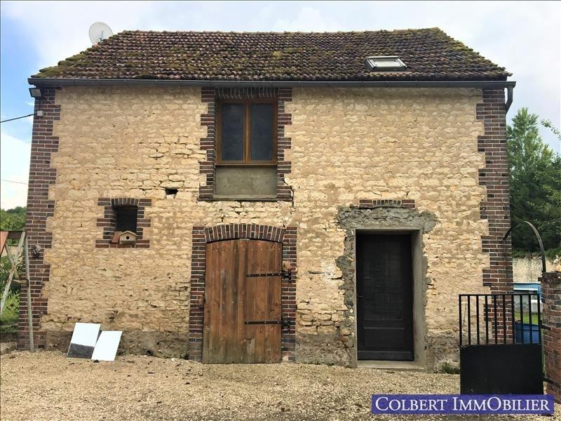 Vente maison / villa Epineau les voves 138900€ - Photo 3