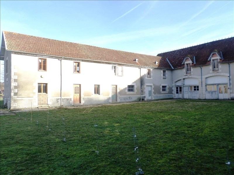 Vente maison / villa Jouhet 212000€ - Photo 15