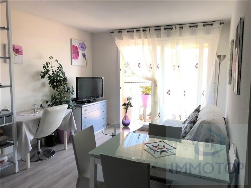 Vente appartement Roquebrune cap martin 262000€ - Photo 1