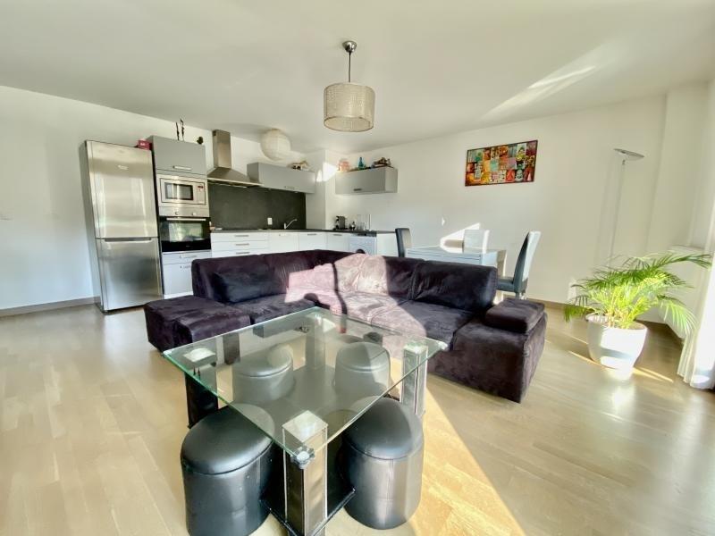 Vente appartement Juvisy sur orge 263500€ - Photo 3