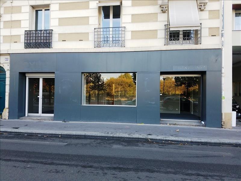 Location boutique Paris 17ème 2917€ HT/HC - Photo 1