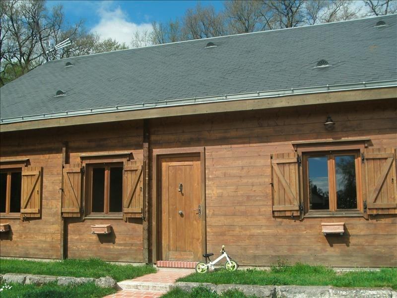 Vente maison / villa Vouzeron 157000€ - Photo 2