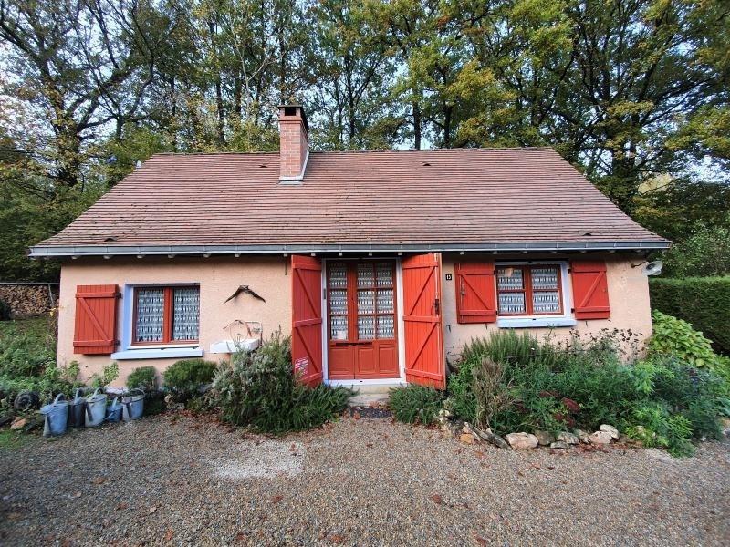 Vente maison / villa Ladignac le long 50000€ - Photo 1