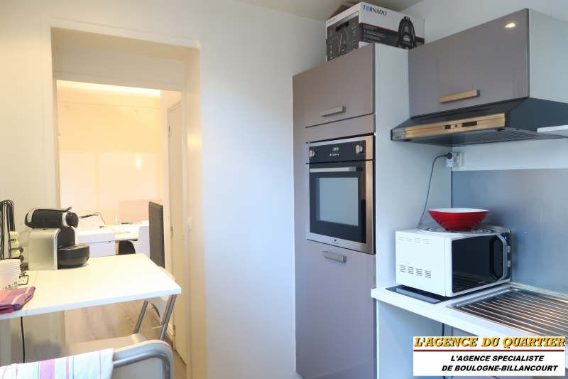 Location bureau Boulogne billancourt 1 600€ HT/HC - Photo 4