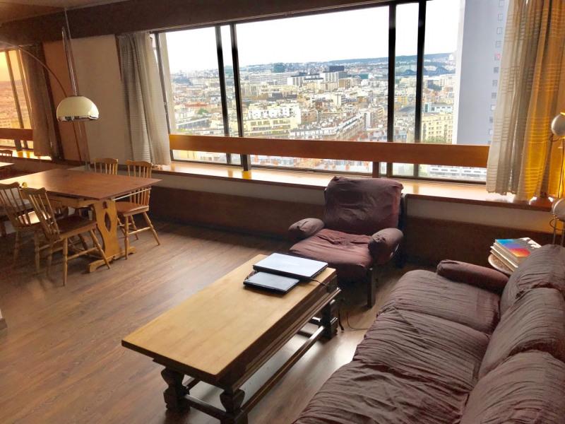 Vente appartement Paris 15ème 499000€ - Photo 5