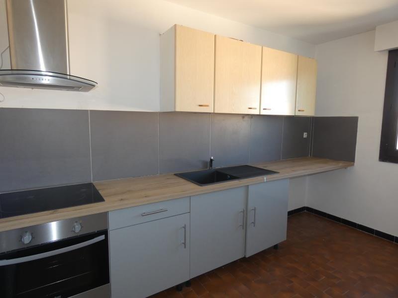 Location appartement Montelimar 740€ CC - Photo 1
