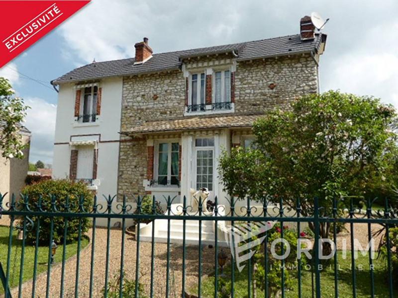 Vente maison / villa Cosne cours sur loire 168000€ - Photo 1