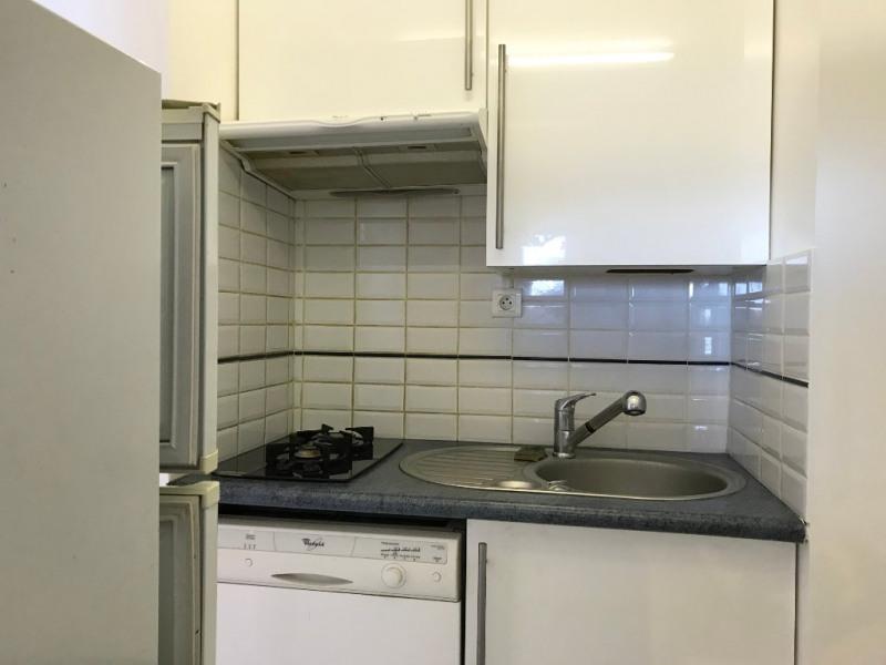 Vente appartement Carnon plage 149500€ - Photo 5