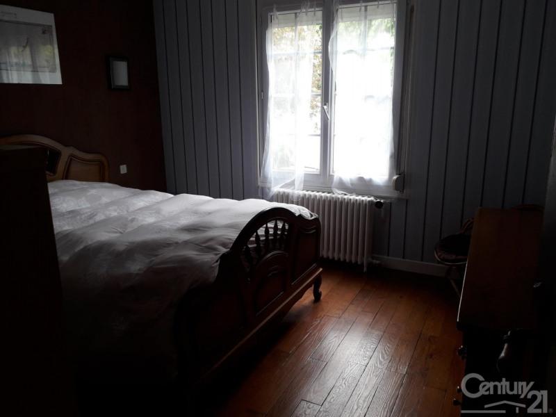 Vente maison / villa Caen 214000€ - Photo 8