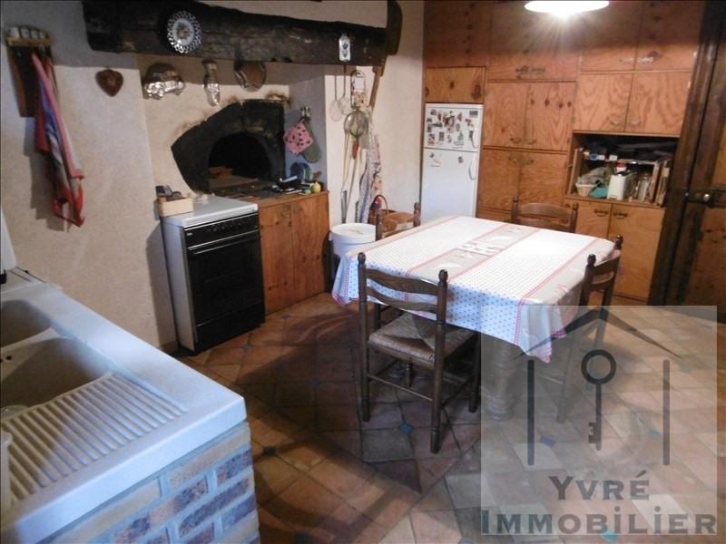 Vente maison / villa Volnay 241500€ - Photo 6