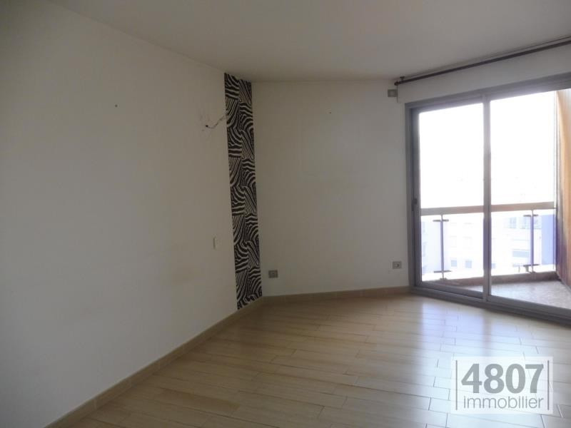 Vente appartement Annemasse 208 000€ - Photo 4