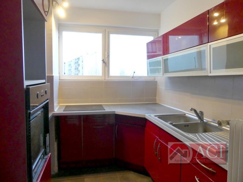 Vente appartement Epinay sur seine 230000€ - Photo 4