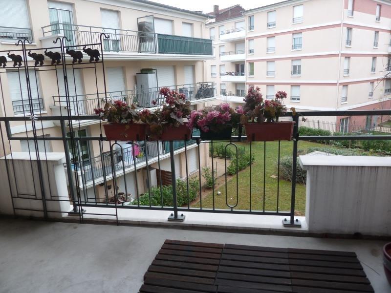 Sale apartment Les pavillons sous bois 199000€ - Picture 9