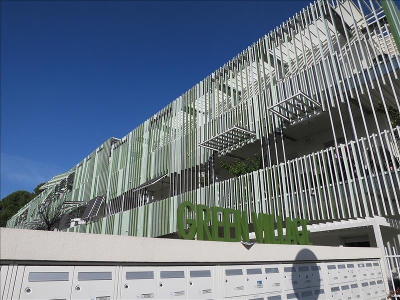 Locação apartamento Montpellier 548€ CC - Fotografia 3