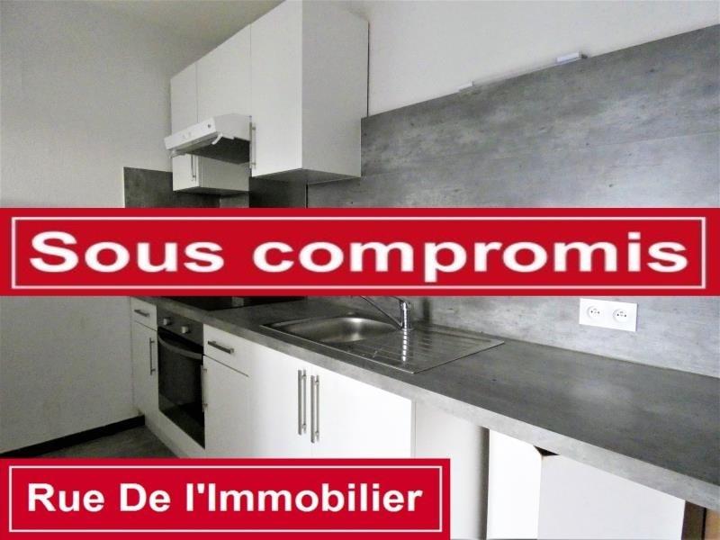 Vente appartement Saverne 75500€ - Photo 1