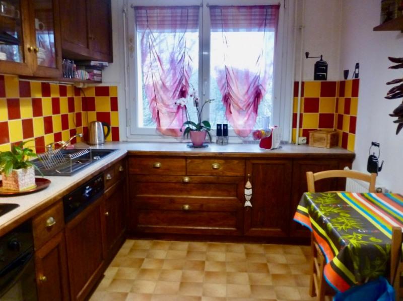 Sale apartment Nantes 227700€ - Picture 3