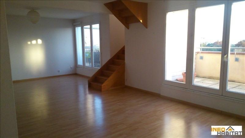 Vente appartement Rennes 249500€ - Photo 2