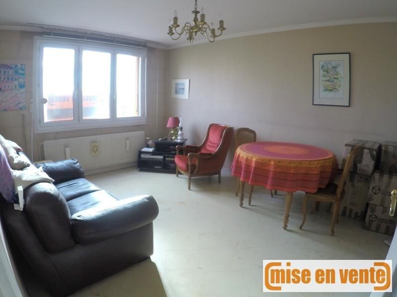 Vente appartement Champigny sur marne 212000€ - Photo 1