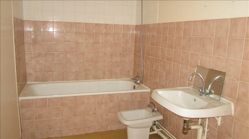 Vente maison / villa Montaigu de quercy 61000€ - Photo 4