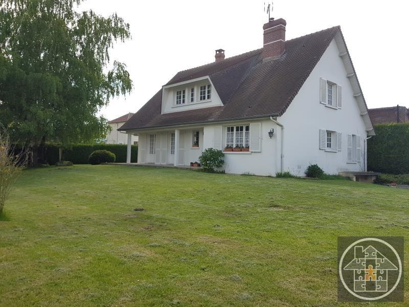 Vente maison / villa Coudun 250000€ - Photo 7