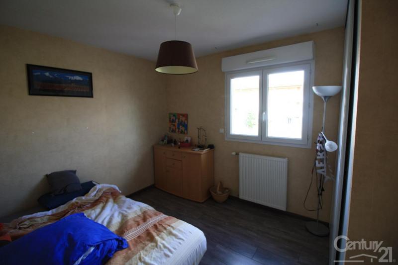 Vente maison / villa La salvetat st gilles 269000€ - Photo 4