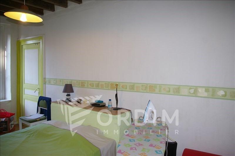 Vente maison / villa Entrains sur nohain 83000€ - Photo 4