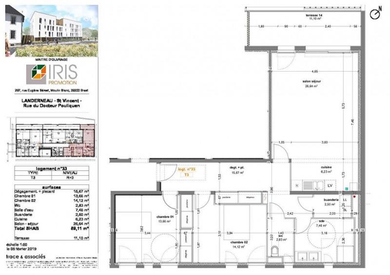 Vente appartement Landerneau 251048€ - Photo 4