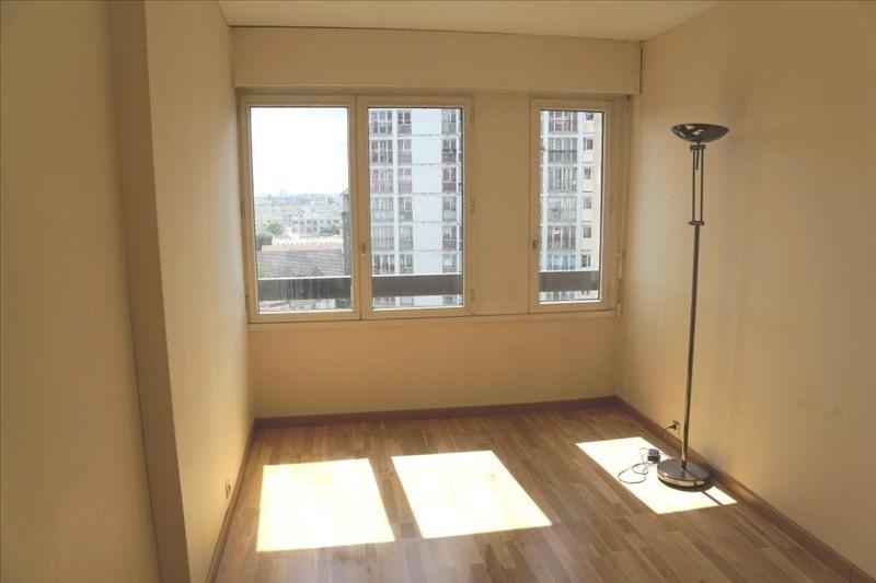 Venta  apartamento Ivry sur seine 435000€ - Fotografía 5