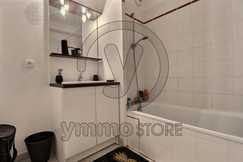 Sale apartment Eysines 260000€ - Picture 4